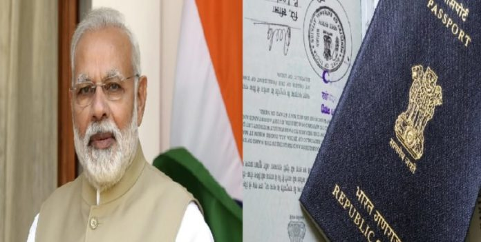 is it necessary to change name in passport after marriage