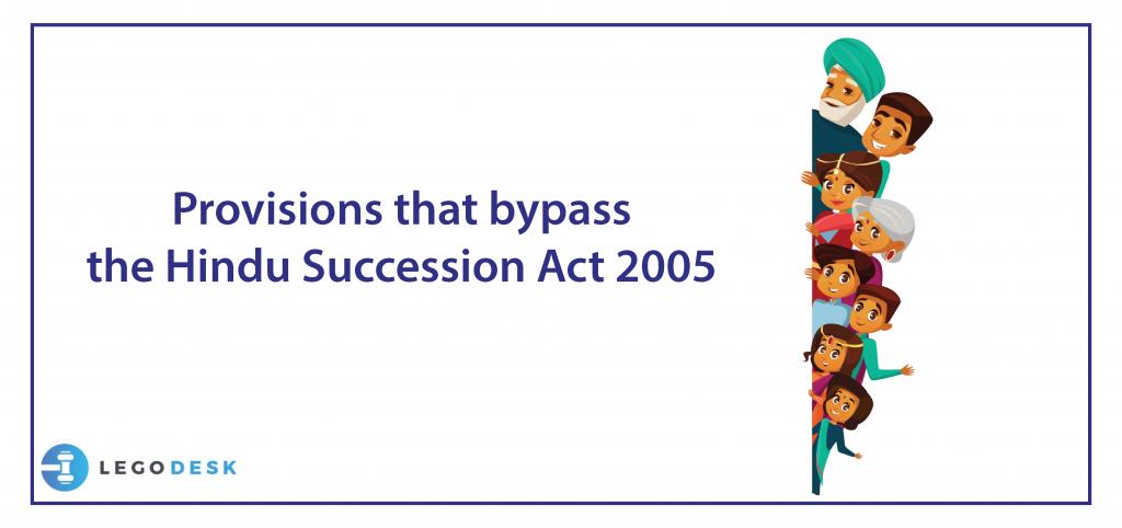 Hindu Succession Act 2005